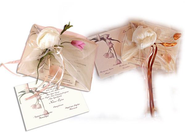 ρομαντικό προσκλητήριο